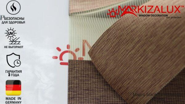 den noch margo blackout1 600x338 - Рулонная штора день ночь с тканью Марго blackout (Германия)