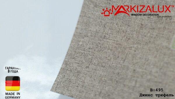 dzhins trjufel1 600x338 - Рулонная штора с тканью Джинс трюфель (Германия)