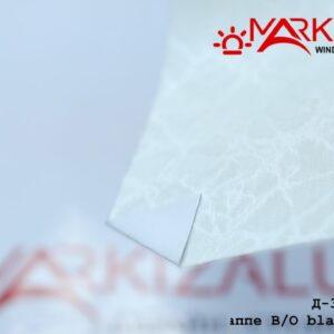 frappe blackout kremovyj1 300x300 - Рулонная штора с тканью Фраппе blackout кремовый (Германия)