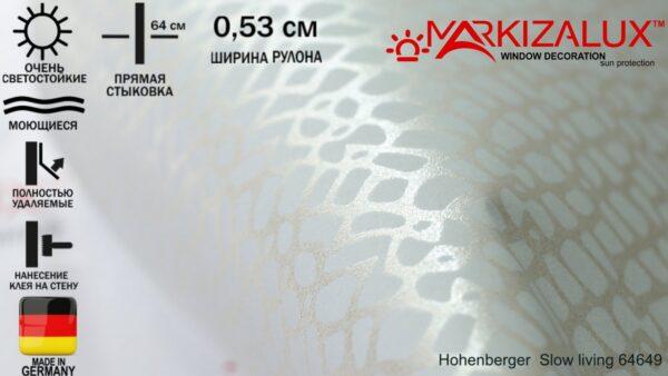 hohenberger slow living 64649 1 600x338 - Обои на стену Slowliving 64649