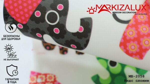 kids slonik1 600x338 - Рулонная штора с тканью Кидс слоник (Польша)