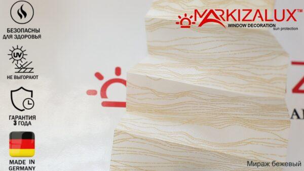 Штора плиссе с тканью Мираж (Германия)