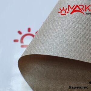nautilus metallik mokko1 300x300 - Рулонная штора с тканью Наутилус металлик мокко