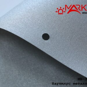 nautilus metallik tjomno seryj1 300x300 - Рулонная штора с тканью Наутилус металлик тёмно-серый