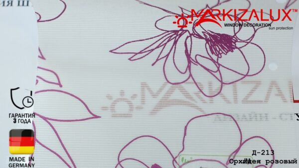 orhideja rozovyj1 600x338 - Рулонная штора с тканью Орхидея розовый (Германия)