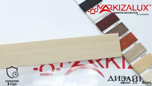 premium bamboo 25 agat1 600x338 - Деревянные жалюзи Premium bamboo Агат 25 мм