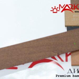 premium bamboo 25 kashtan1 300x300 - Деревянные жалюзи Premium bamboo Каштан 25 мм