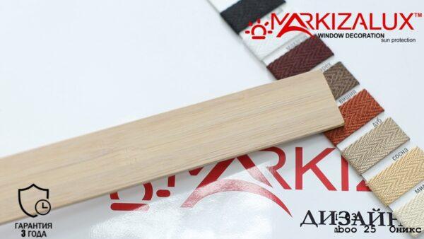 premium bamboo 25 oniks1 600x338 - Деревянные жалюзи Premium bamboo Оникс 25 мм