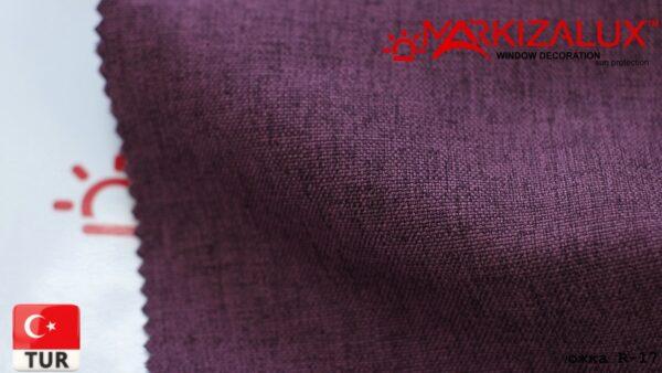 Римская штора с тканью Рогожка 17