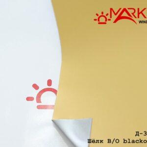 shjolk blackout alu zhjoltyj1 300x300 - Рулонная штора с тканью Шёлк blackout Alu жёлтый (Германия)