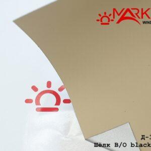 shjolk kako alu1 300x300 - Рулонная штора с тканью Шёлк blackout Alu какао (Германия)