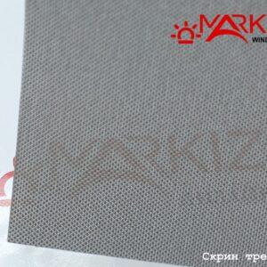 skrin trevira seryj alu1 300x300 - Рулонная штора с тканью Скрин тревира серый Alu (Германия)