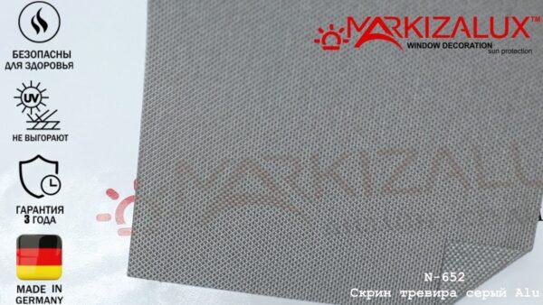 skrin trevira seryj alu1 600x338 - Рулонная штора с тканью Скрин тревира серый Alu (Германия)