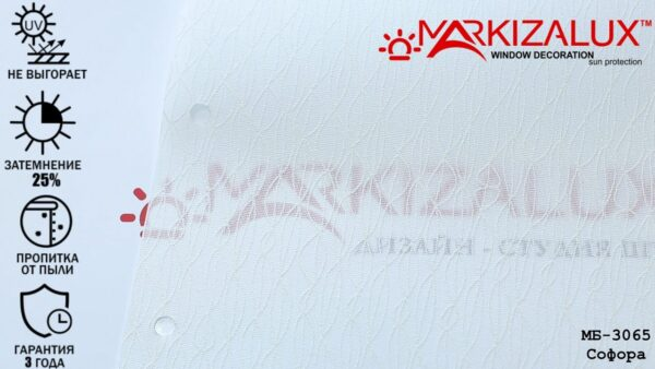 sofora1 600x338 - Рулонная штора с тканью Софора (Польша)