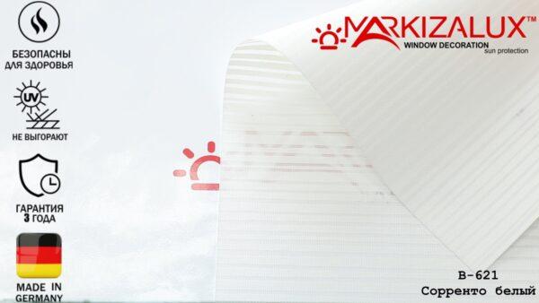 sorrento belyj1 600x338 - Рулонная штора с тканью Сорренто белый (Германия)