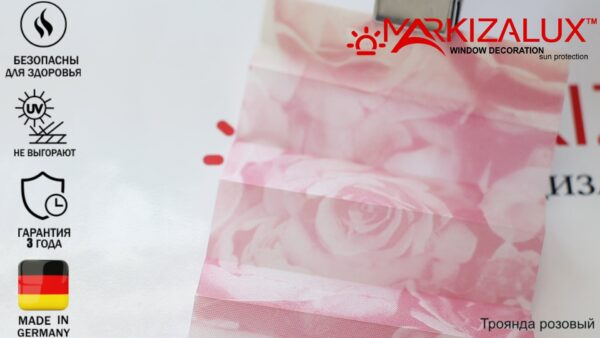 trojanda1 600x338 - Штора плиссе с тканью Троянда (Германия)