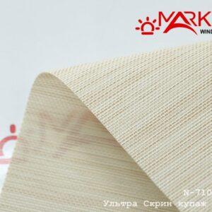 ultra skrin kupazh svtelo bezhevyj1 300x300 - Рулонная штора с тканью Ультра скрин купаж светло-бежевый (Германия)
