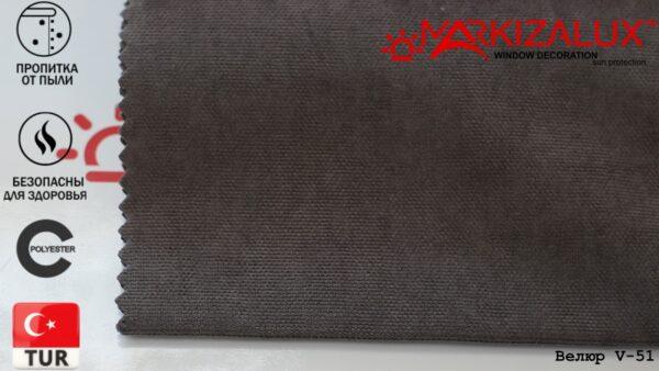 veljur 51 1 600x338 - Римская штора с тканью Велюр 51
