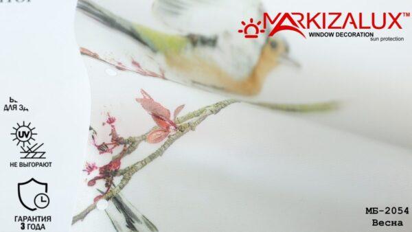 Рулонная штора с тканью Весна (Польша)