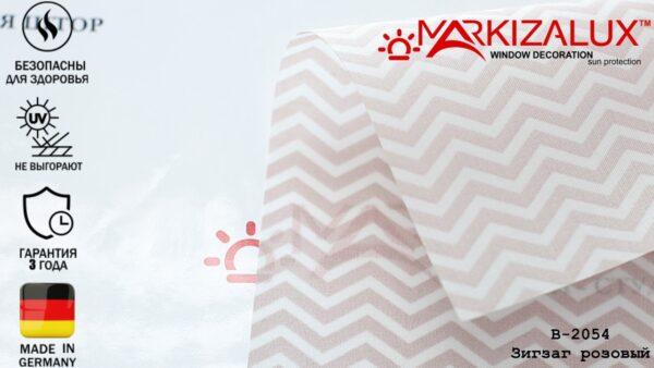 zigzag rozovyj1 600x338 - Рулонная штора с тканью Зигзаг розовый (Германия)