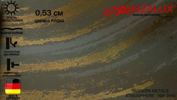 oboi na stenu atmosphere nw 3544 600x338 - Обои на стену ATMOSPHERE NW 3544
