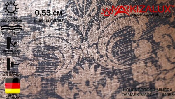 oboi na stenu damask marche 64055 600x338 - Обои на стену DAMASK MARCHE 64055