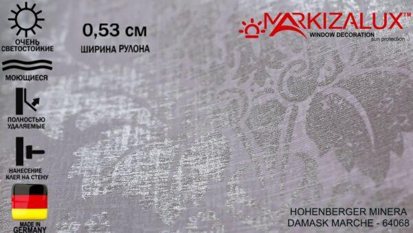 oboi na stenu damask marche 64068 600x338 - Обои на стену DAMASK MARCHE 64068