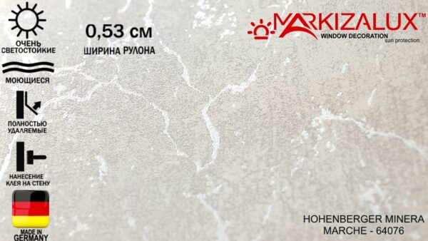 oboi na stenu marche 64076 600x338 - Обои на стену MARCHE 64076