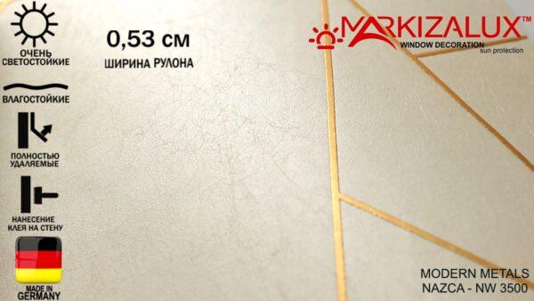 oboi na stenu nazca nw 3500 600x338 - Обои на стену NAZCA NW 3500