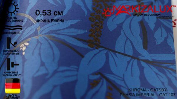 oboi na stenu phasia imperial gat 107 600x338 - Обои на стену PHASIA IMPERIAL GAT 107
