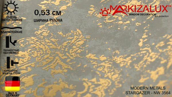 oboi na stenu stargazer nw 3564 600x338 - Обои на стену STARGAZER NW 3564