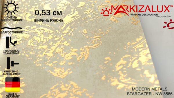 oboi na stenu stargazer nw 3566 600x338 - Обои на стену  STARGAZER NW 3566