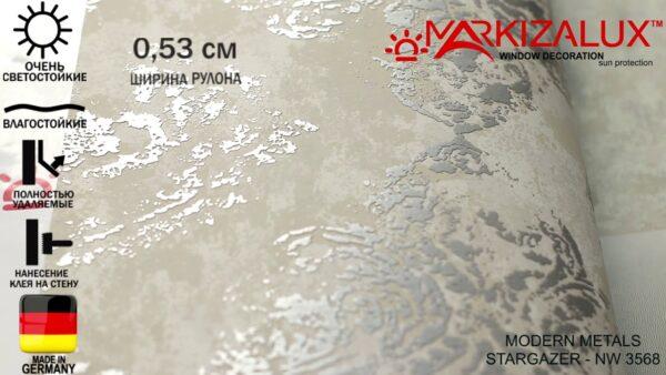 oboi na stenu stargazer nw 3568 600x338 - Обои на стену  STARGAZER NW 3568