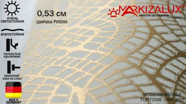 oboi na stenu tortoise nw 3557 600x338 - Обои на стену TORTOISE NW 3557