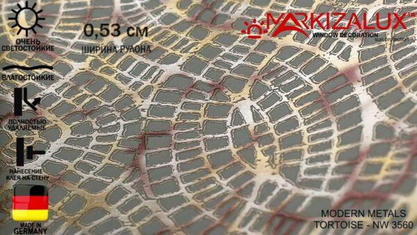 oboi na stenu tortoise nw 3560 600x338 - Обои на стену TORTOISE NW 3560