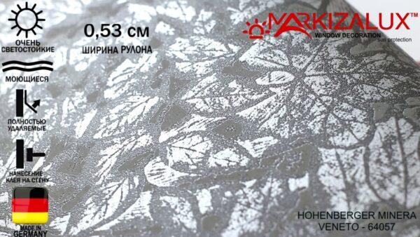 oboi na stenu veneto 64057 600x338 - Обои на стену VENETO 64057