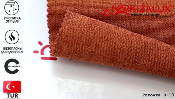 rimskaja shtora s tkanju rogozhka 10 600x338 - Римская штора с тканью Рогожка 10