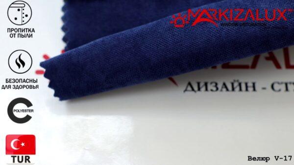 rimskaja shtora s tkanju veljur 17 600x338 - Римская штора с тканью Велюр 17