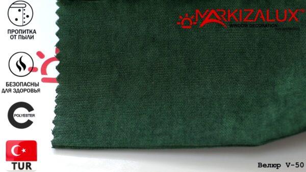 rimskaja shtora s tkanju veljur 50 600x338 - Римская штора с тканью Велюр 50