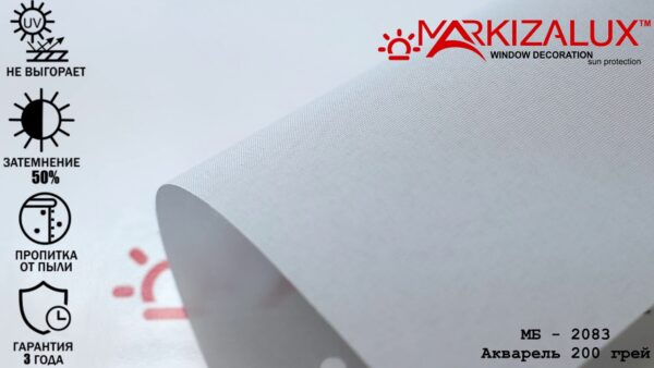 rulonnaja shtora s tkanju akvarel 200 grej polsha 600x338 - Рулонная штора с тканью Акварель 200 грей (Польша)