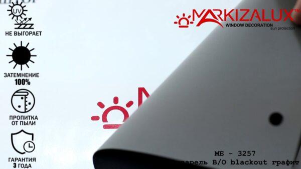 rulonnaja shtora s tkanju akvarel blackout grafit 600x338 - Рулонная штора с тканью Акварель blackout графит