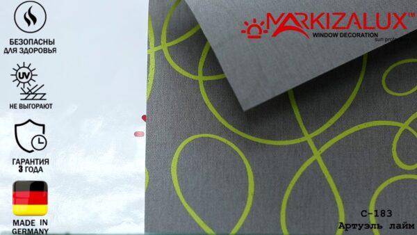 rulonnaja shtora s tkanju artujel lajm germanija 600x338 - Рулонная штора с тканью Артуэль лайм (Германия)