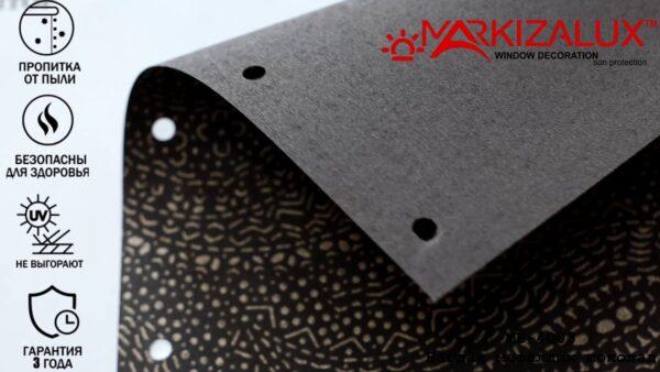 rulonnaja shtora s tkanju bagdad metallik shokolad polsha 600x338 - Рулонная штора с тканью Багдад металлик шоколад (Польша)