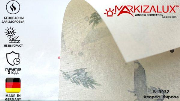 Рулонная штора с тканью Флорес бирюза (Германия)