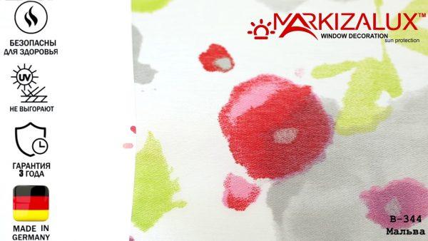 rulonnaja shtora s tkanju malva germanija 600x338 - Рулонная штора с тканью Мальва (Германия)