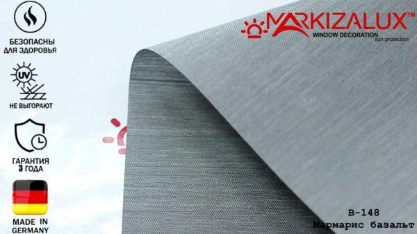 Рулонная штора с тканью Мармарис базальт (Германия)