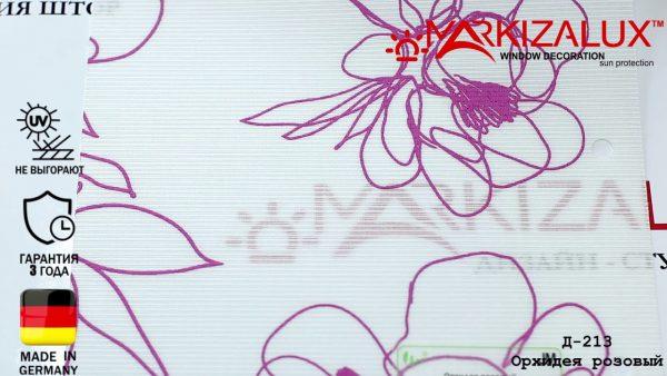 rulonnaja shtora s tkanju orhideja rozovyj germanija 600x338 - Рулонная штора с тканью Орхидея розовый (Германия)