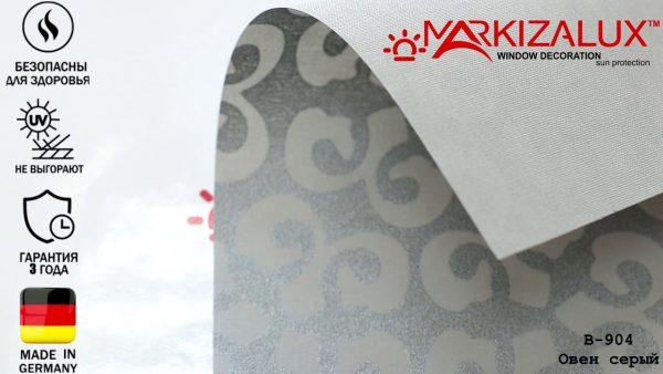 rulonnaja shtora s tkanju oven seryj germanija 600x338 - Рулонная штора с тканью Овен серый (Германия)