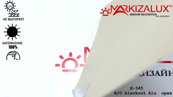 rulonnaja shtora s tkanju shjolk blackout alu oreh germanija 600x338 - Рулонная штора с тканью Шёлк blackout Alu орех (Германия)