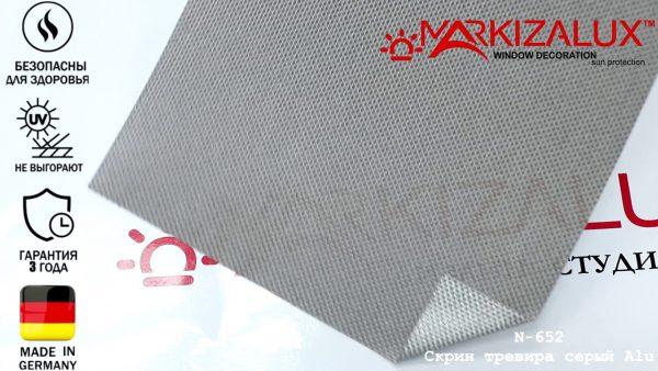 rulonnaja shtora s tkanju skrin trevira seryj alu germanija 600x338 - Рулонная штора с тканью Скрин тревира серый Alu (Германия)